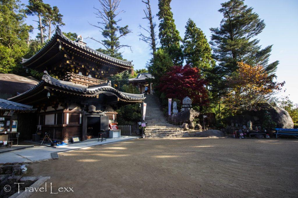 Reikado, Miyajima