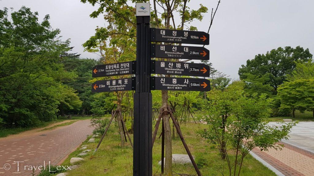 signpost, Seoraksan hike