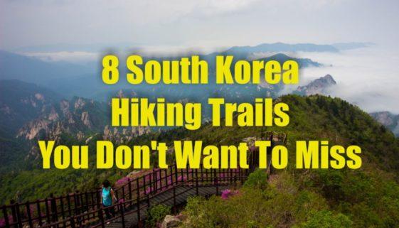 Korea Hiking Trails