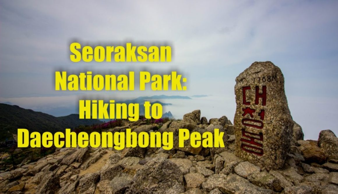 Seoraksan National Park: Hiking to Daecheongbong Peak