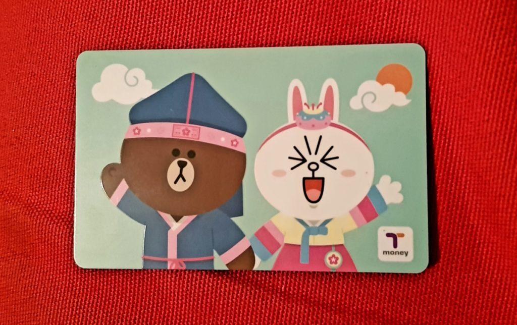 T-money card, Korea Travel Guide