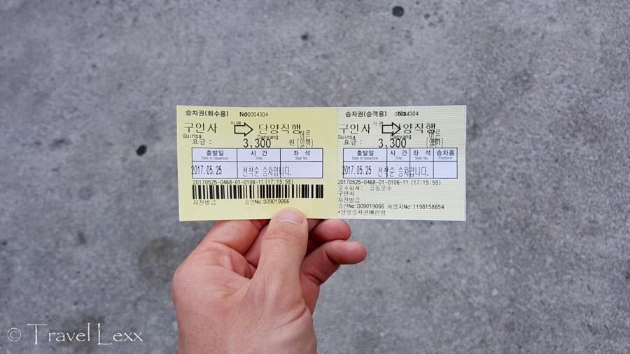 Ticket - Guinsa
