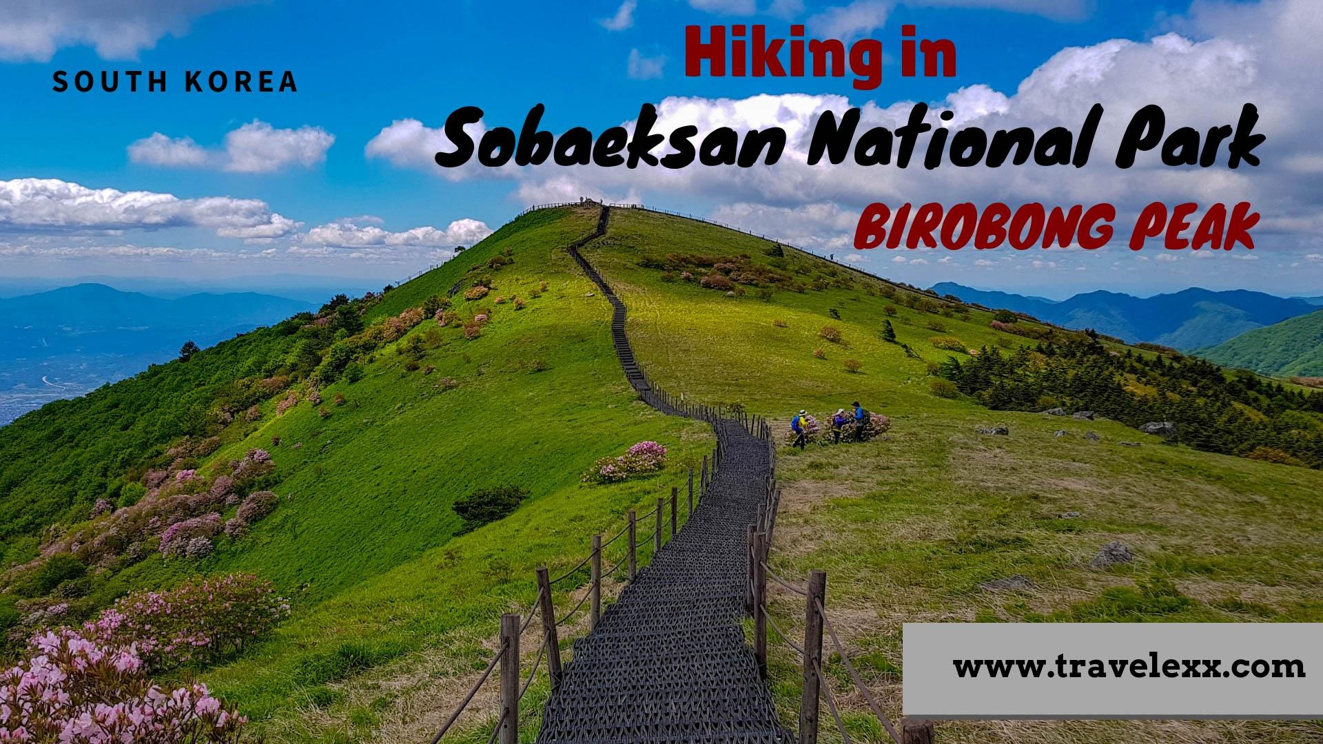 sobaeksan_featured-3