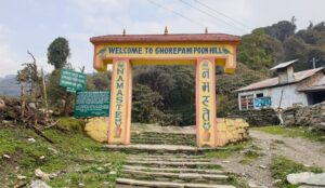 A gate welcoming visitors to Ghorepani Poon Hill